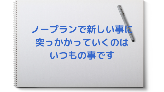 f:id:kozukatasanchi:20200211193432p:plain