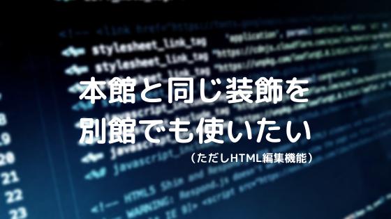 f:id:kozukatasanchi:20200219105209p:plain