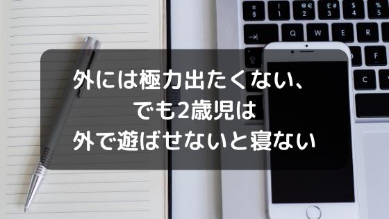 f:id:kozukatasanchi:20200407152208p:plain