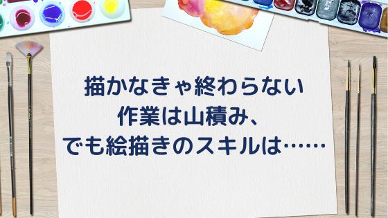 f:id:kozukatasanchi:20200504101228p:plain