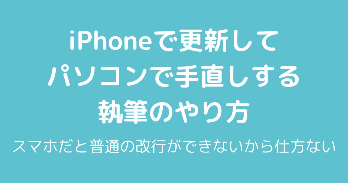 f:id:kozukatasanchi:20210411083448p:plain