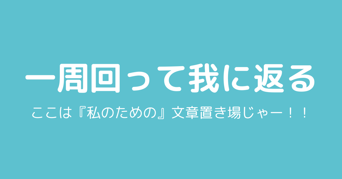 f:id:kozukatasanchi:20210411213247p:plain