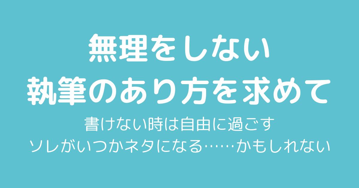 f:id:kozukatasanchi:20210413153928p:plain