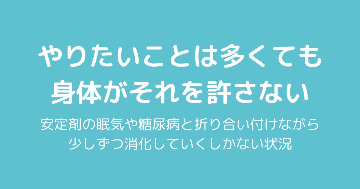 f:id:kozukatasanchi:20210604011200p:plain