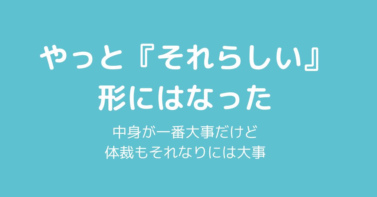 f:id:kozukatasanchi:20210604224825p:plain