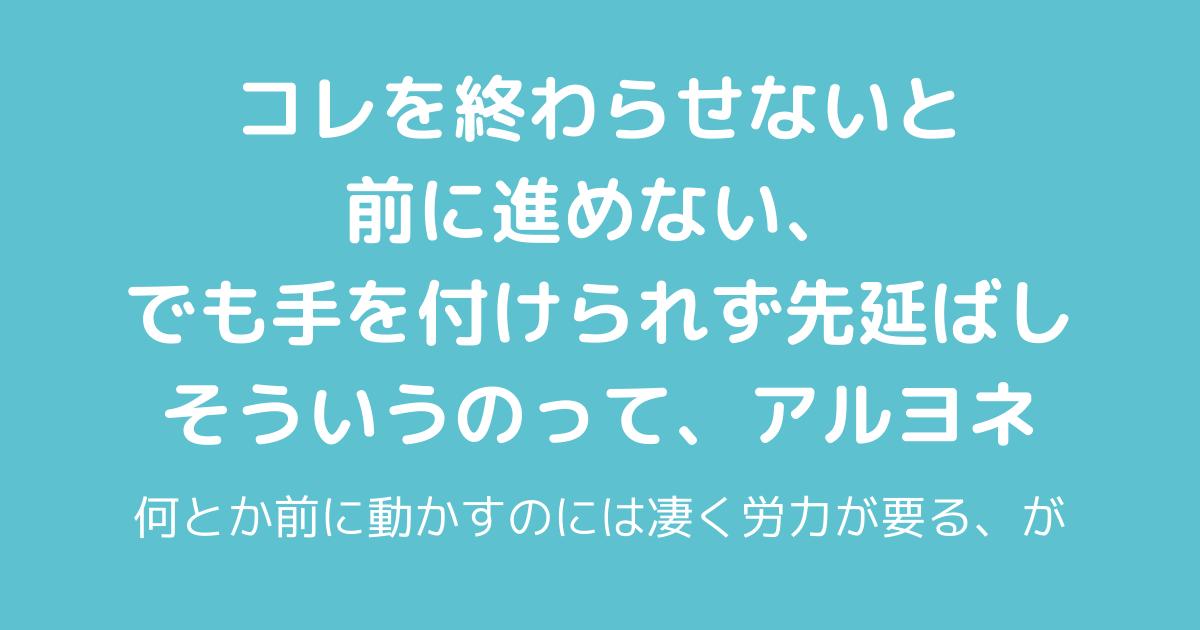 f:id:kozukatasanchi:20210608122336p:plain