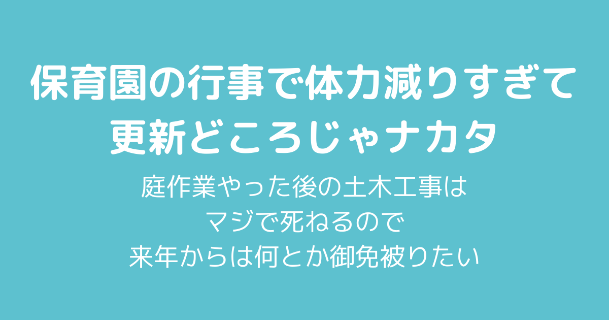 f:id:kozukatasanchi:20210622144357p:plain