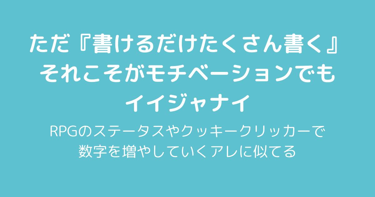 f:id:kozukatasanchi:20210723213303p:plain