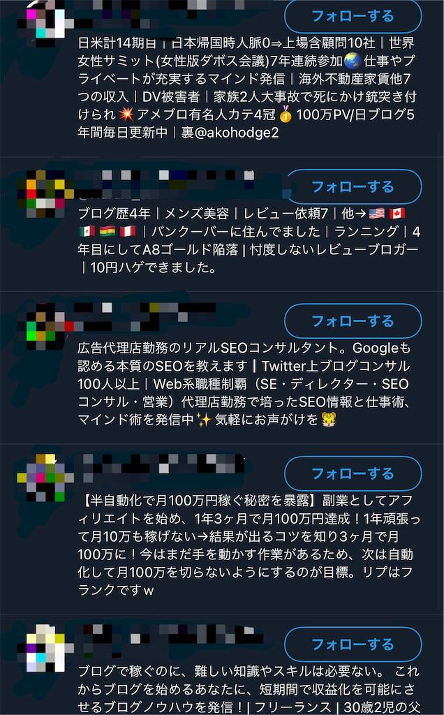 f:id:kozukatasanchi:20210725175055j:image