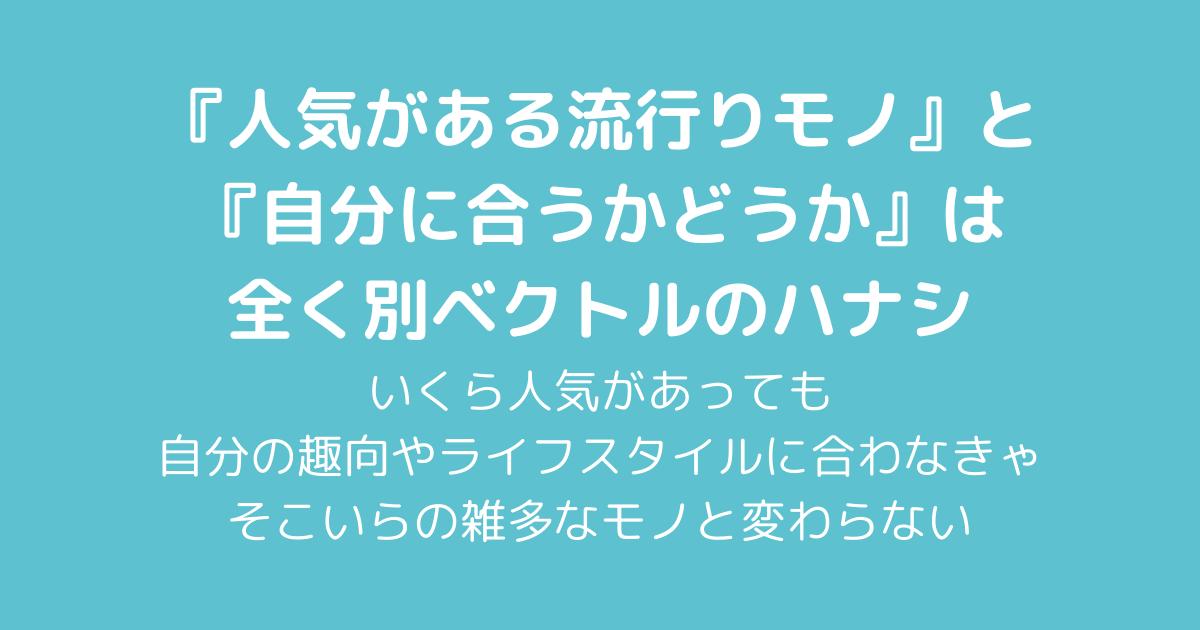 f:id:kozukatasanchi:20210727134126p:plain