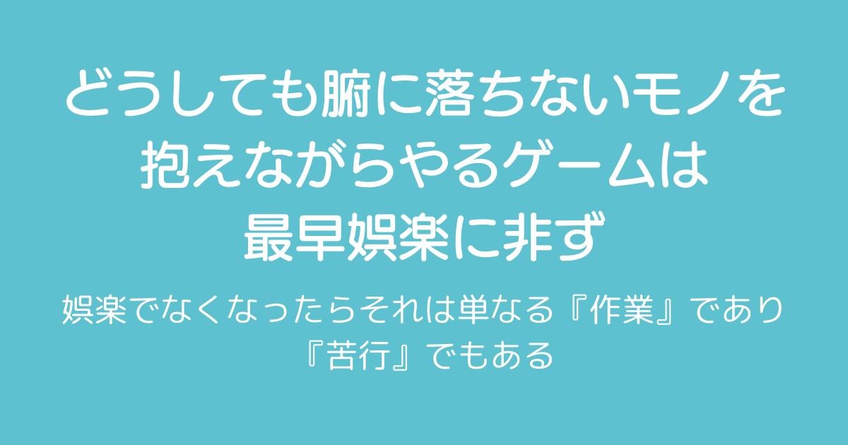 f:id:kozukatasanchi:20210729102148p:plain