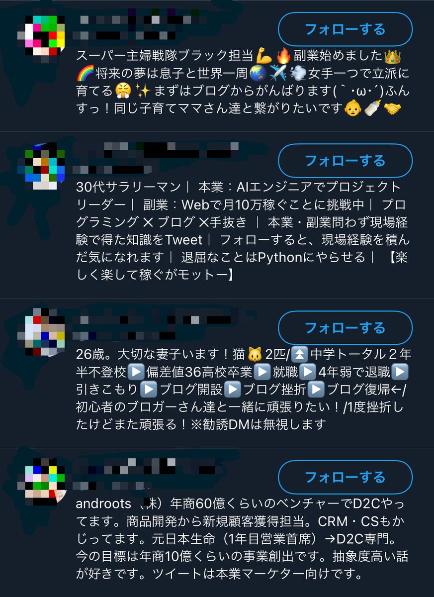 f:id:kozukatasanchi:20210730224312j:plain