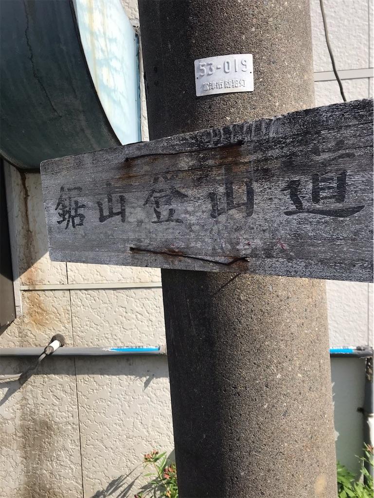 f:id:kozumakun:20210426114936j:image