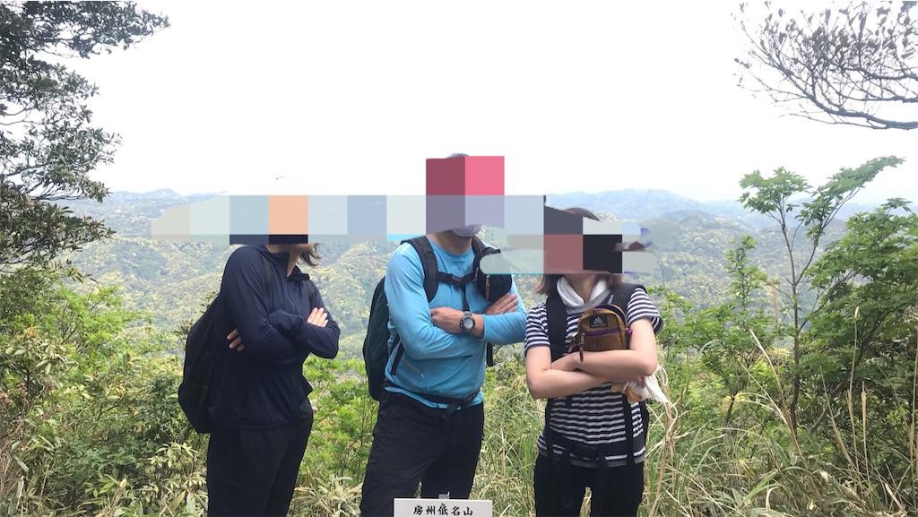 f:id:kozumakun:20210426115247j:image