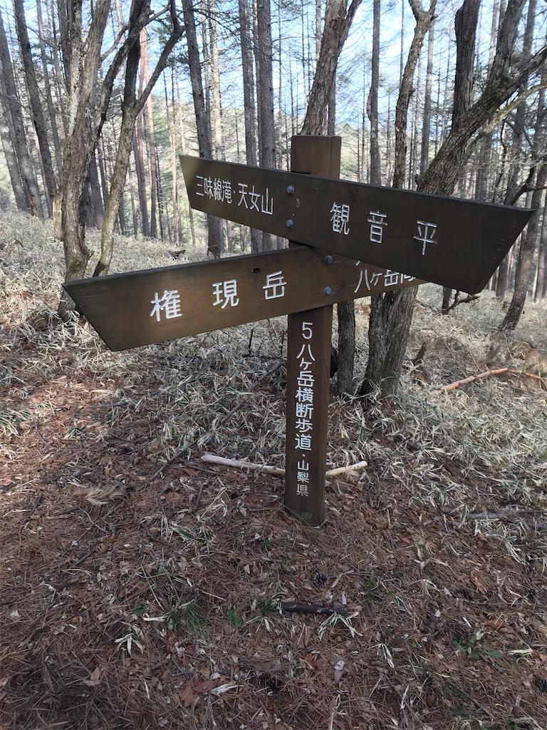 f:id:kozumakun:20210508195845j:image