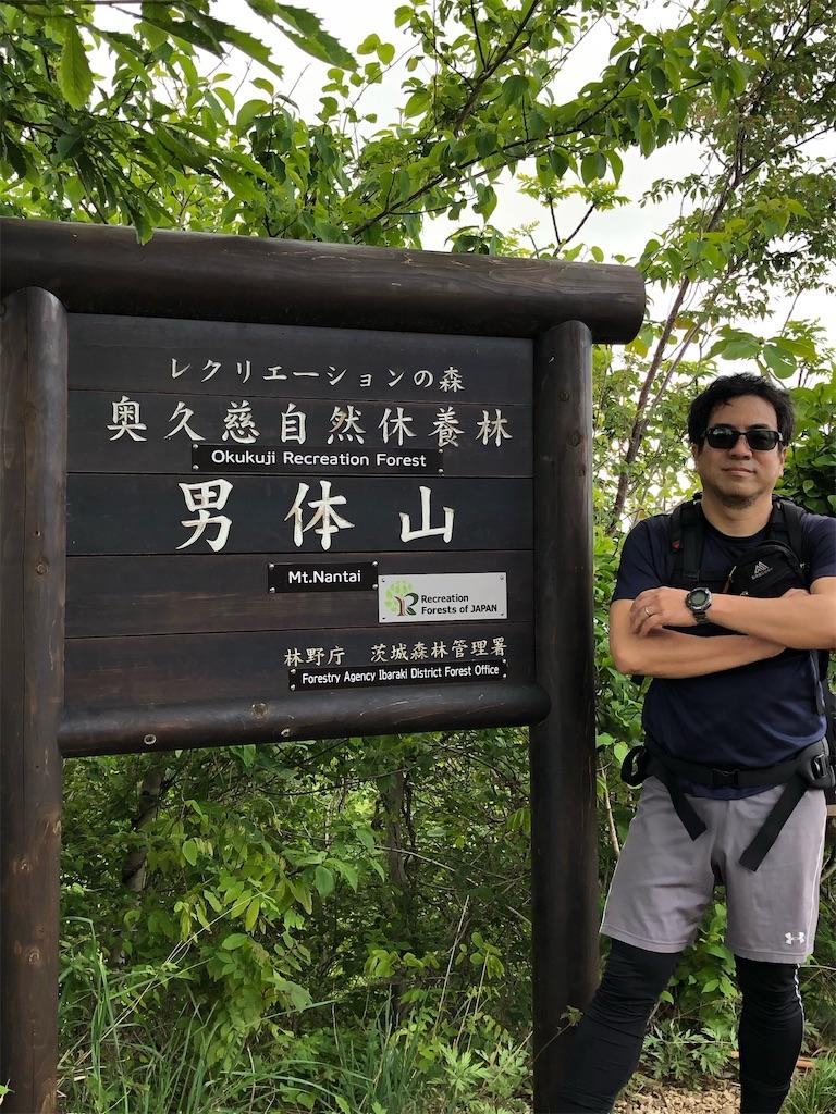 f:id:kozumakun:20210517115222j:image