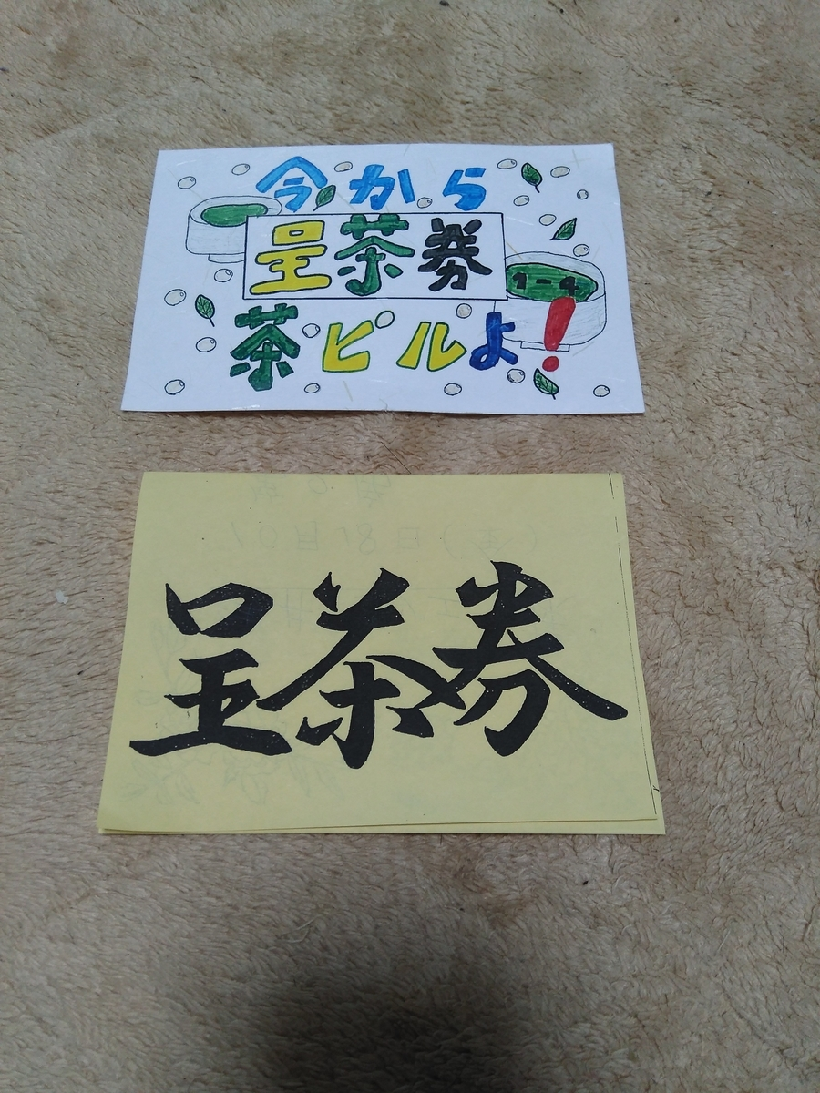 f:id:kozumama:20200204093335j:plain