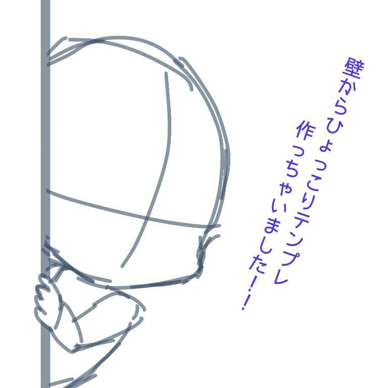 f:id:kozupixi:20170804090430j:plain