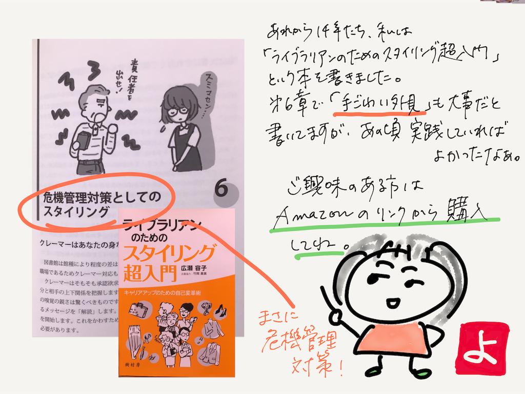 f:id:kozureryugaku:20190804143948p:plain