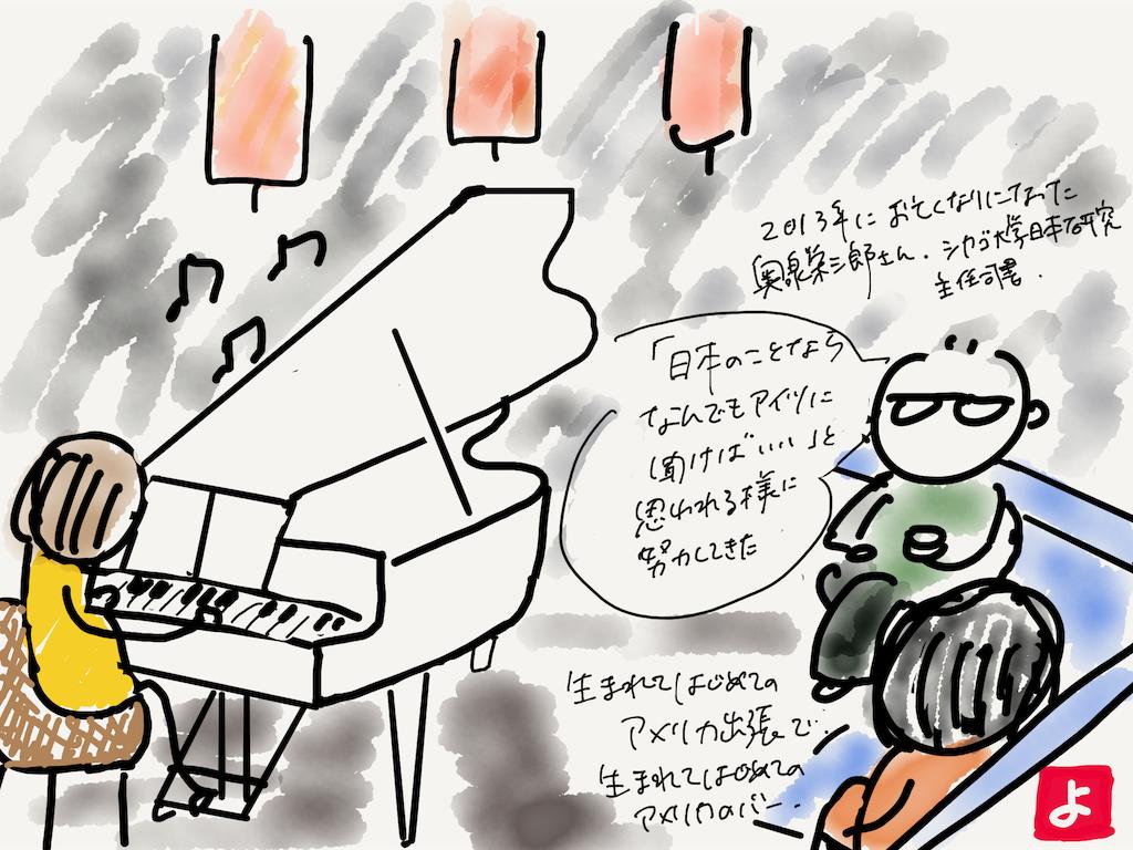 f:id:kozureryugaku:20190808101531p:image