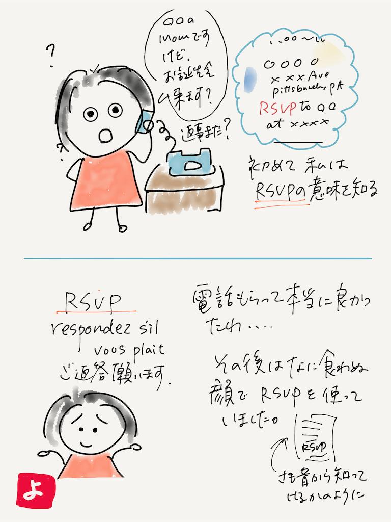 f:id:kozureryugaku:20190811164502p:image
