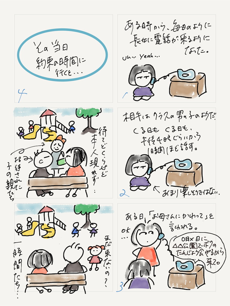 f:id:kozureryugaku:20190814172330p:plain