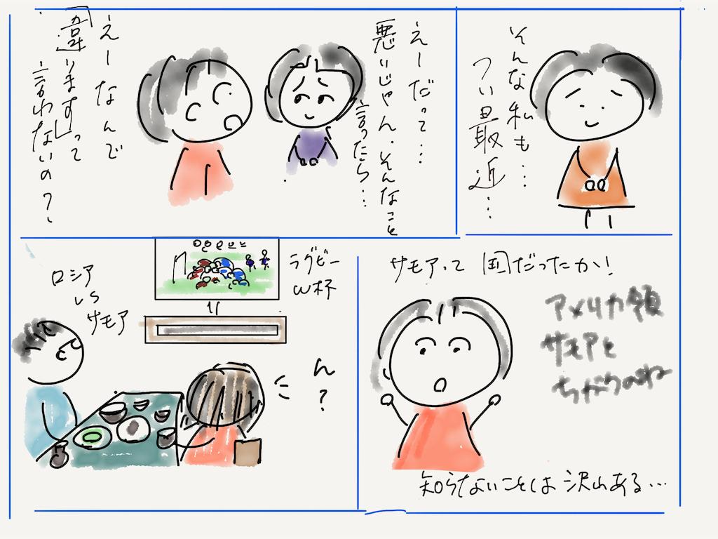 f:id:kozureryugaku:20190926010931p:image