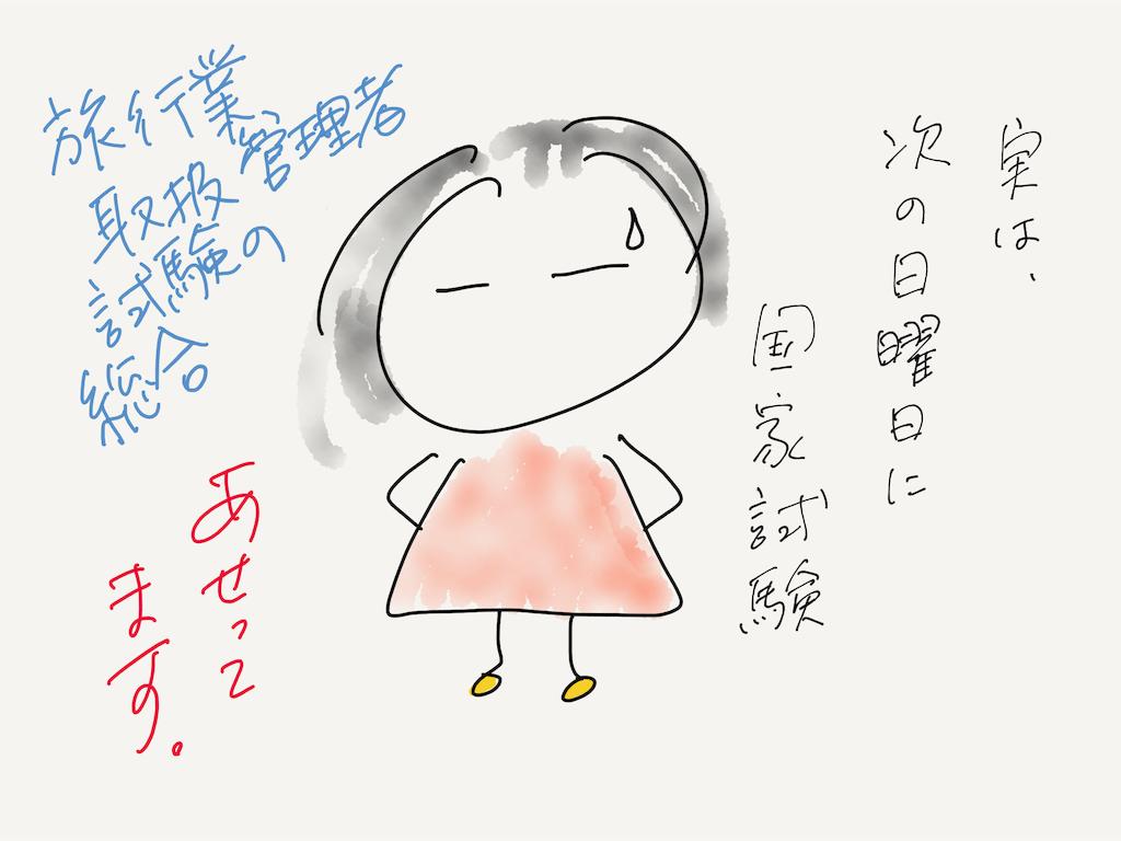 f:id:kozureryugaku:20191009015615p:image