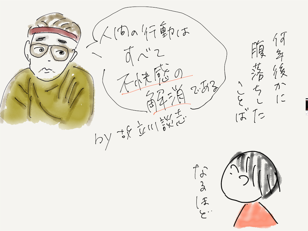 f:id:kozureryugaku:20191022151958p:image