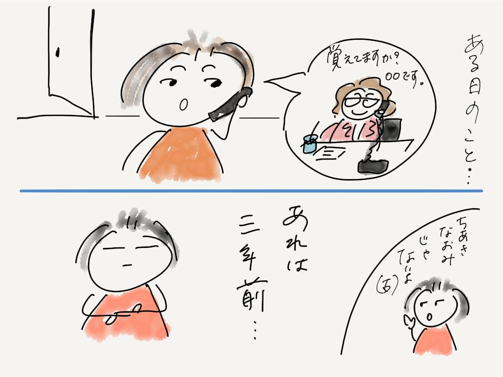 f:id:kozureryugaku:20191202232137p:image