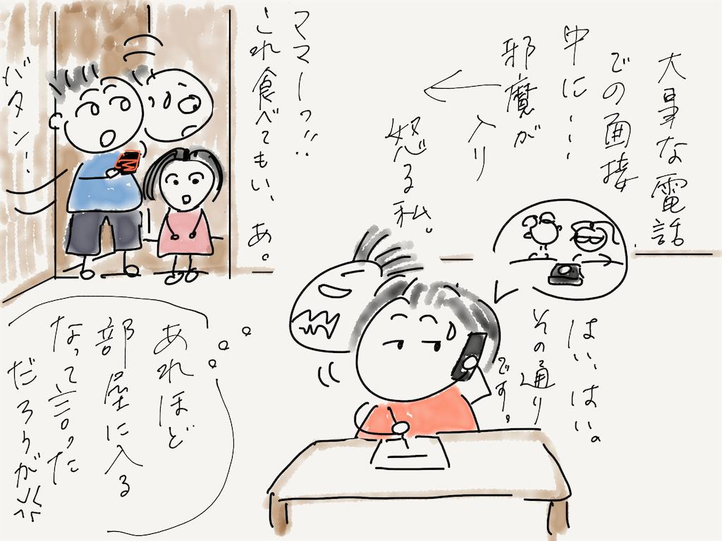 f:id:kozureryugaku:20191218174741p:image