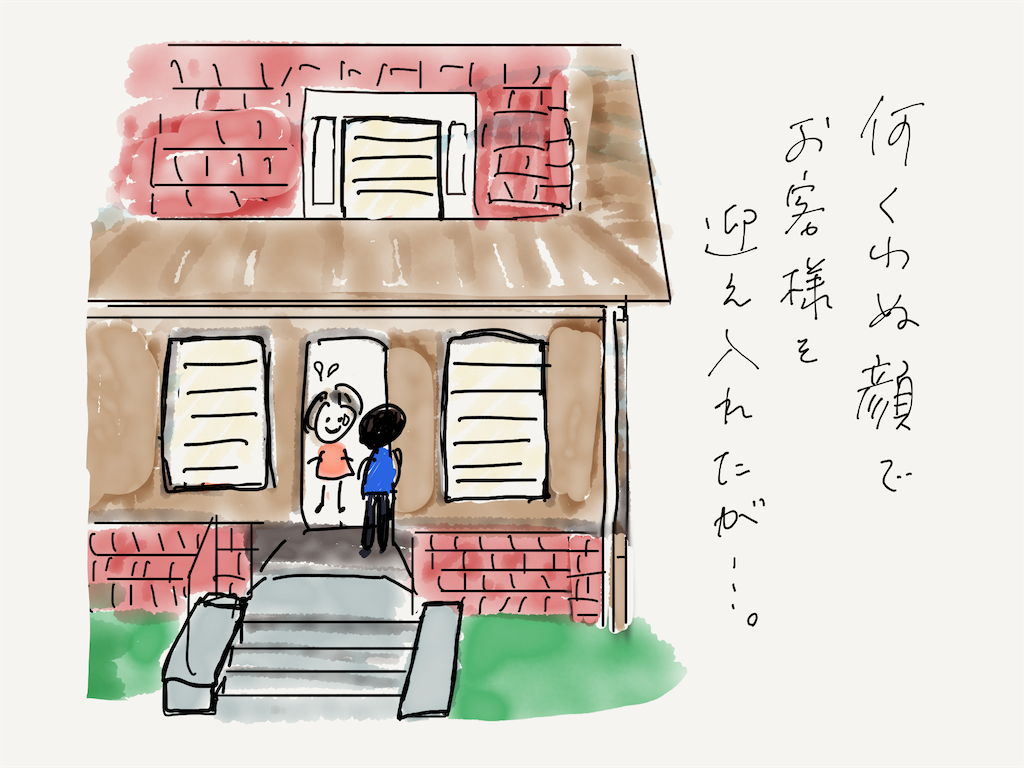 f:id:kozureryugaku:20200309110512p:image