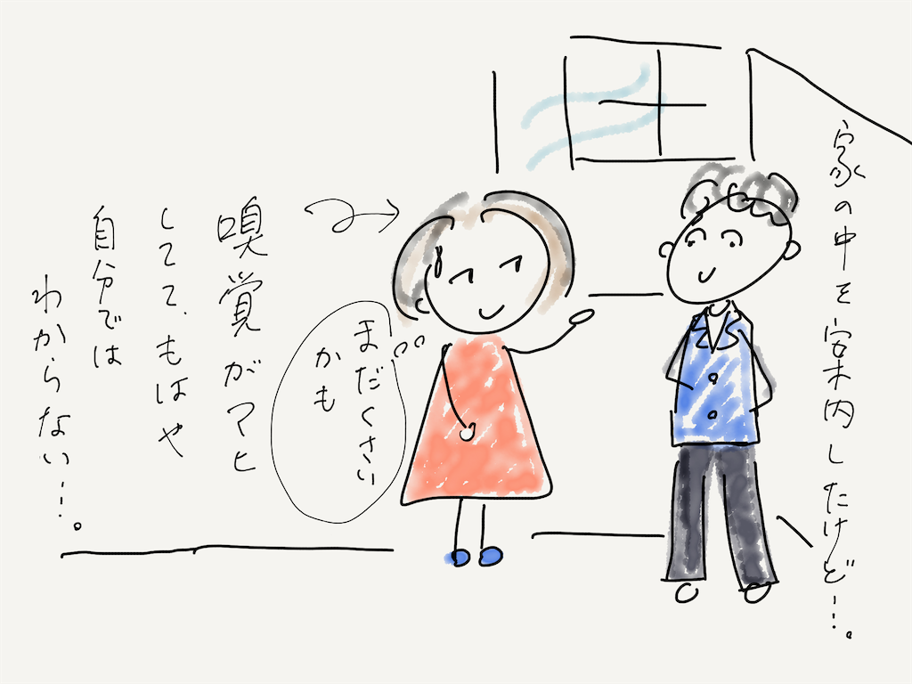 f:id:kozureryugaku:20200309110833p:image