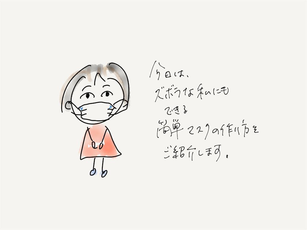 f:id:kozureryugaku:20200402160641p:plain