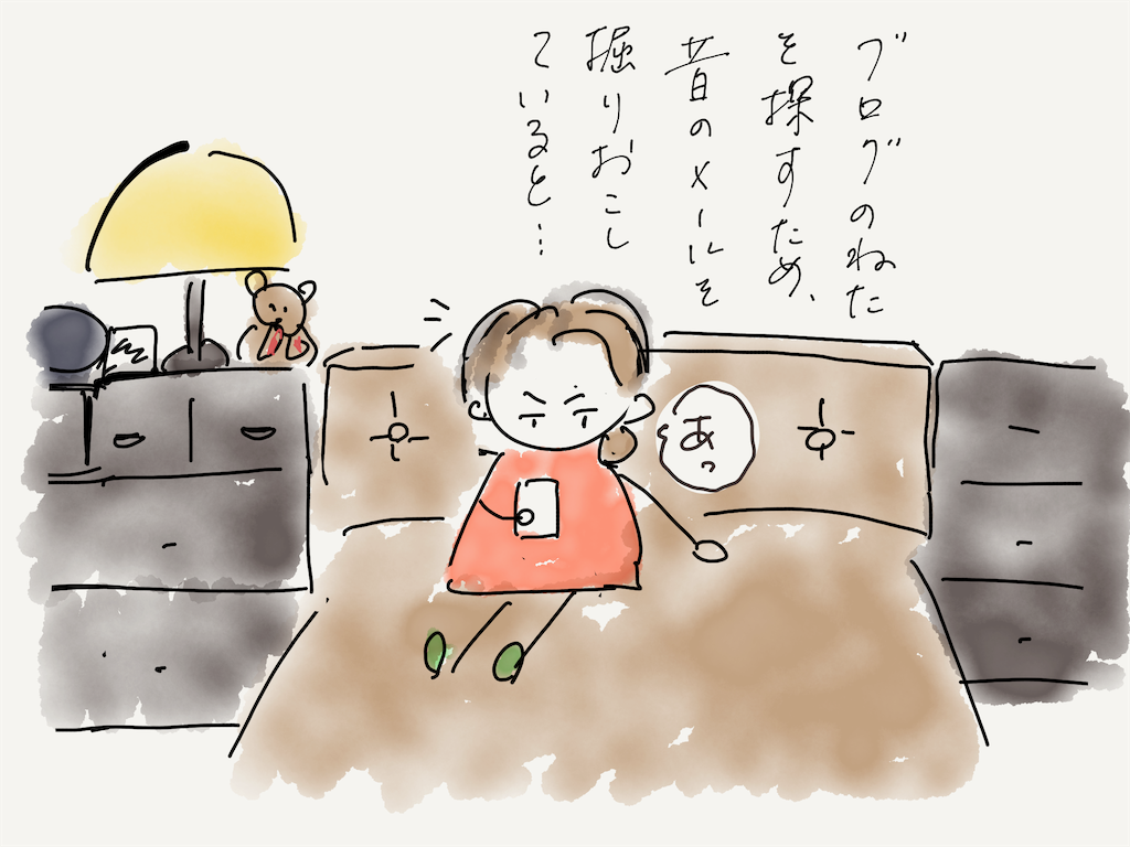 f:id:kozureryugaku:20200926165537p:image