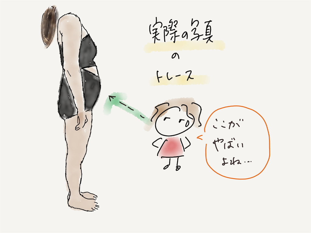 f:id:kozureryugaku:20201109001347p:image