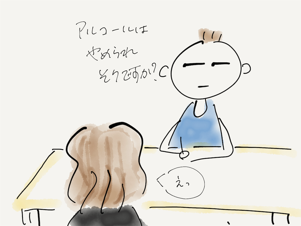 f:id:kozureryugaku:20201112011944p:image