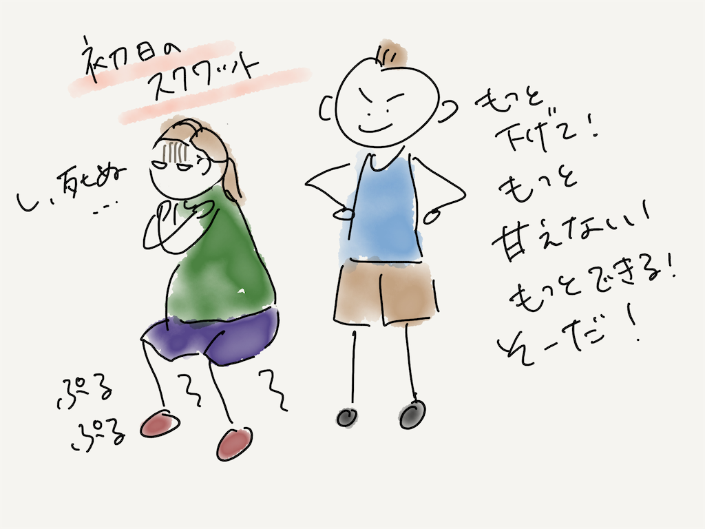 f:id:kozureryugaku:20201113002808p:image
