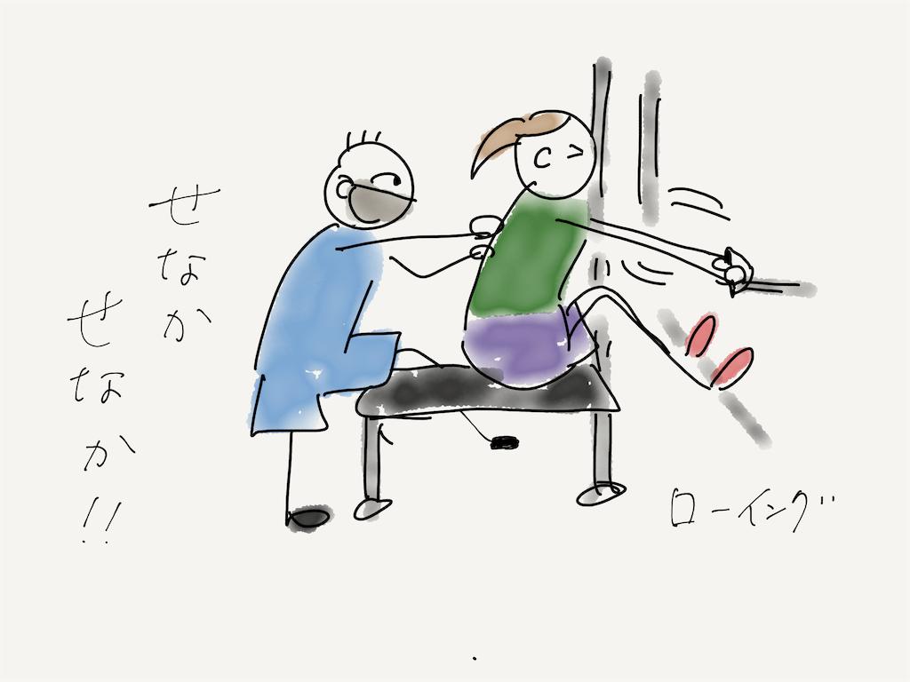 f:id:kozureryugaku:20201201023325p:image
