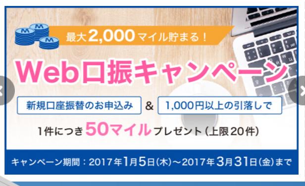 f:id:kozuretabibito:20170226002227p:plain