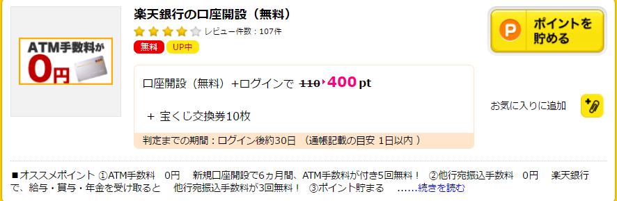 f:id:kozuretabibito:20170226004319p:plain