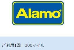 f:id:kozuretabibito:20170306024648p:plain