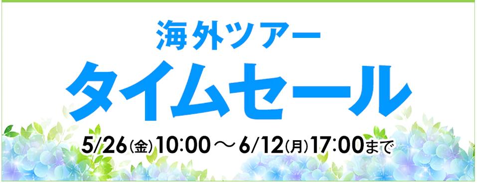 f:id:kozuretabibito:20170526125041p:plain