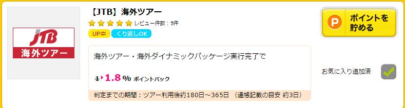 f:id:kozuretabibito:20170530232812p:plain