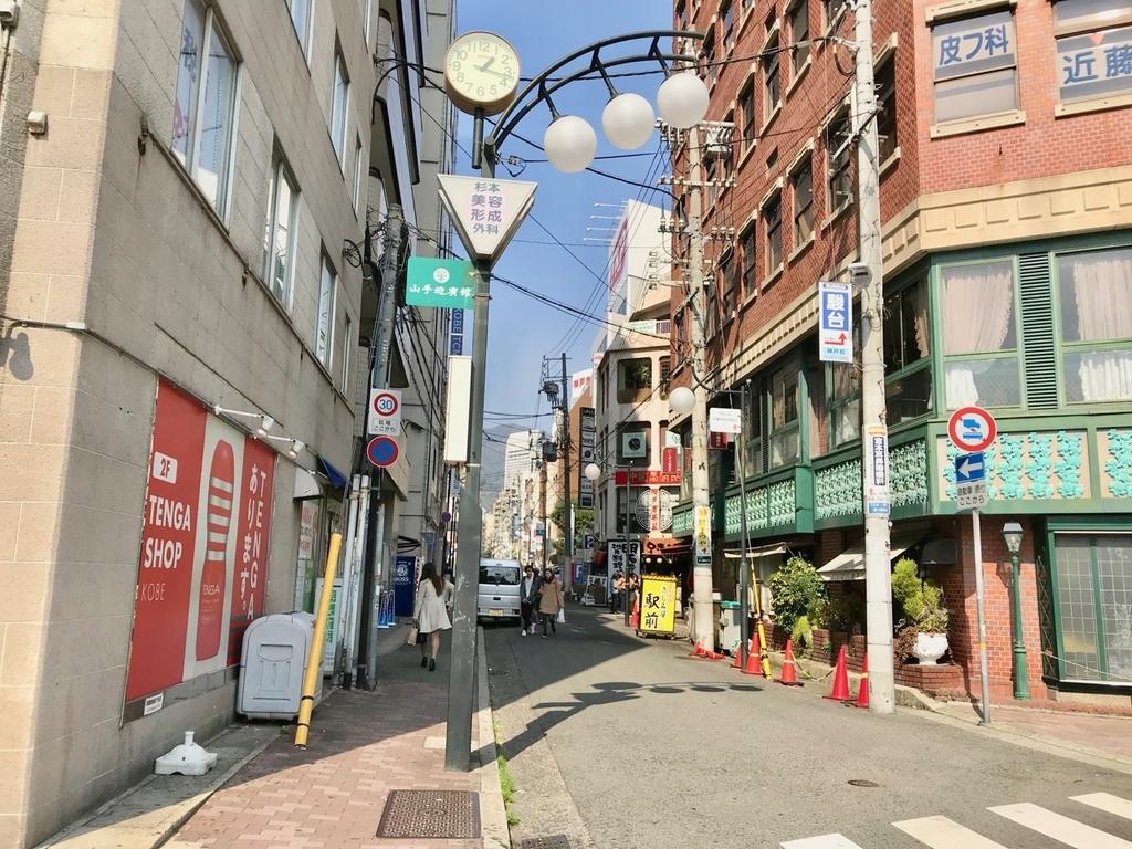 三宮から新神戸へ向かう道の入り口
