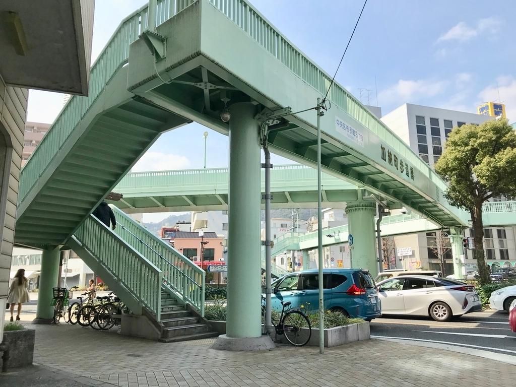 大きな歩道橋