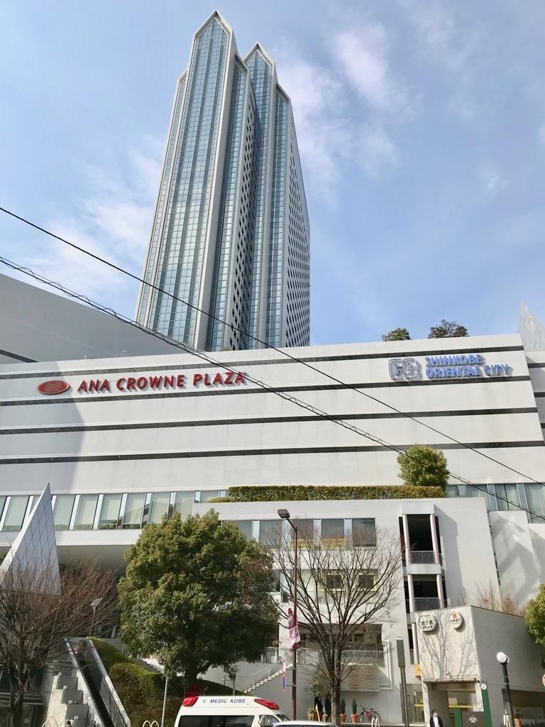 新神戸オリエンタルアベニュー外観