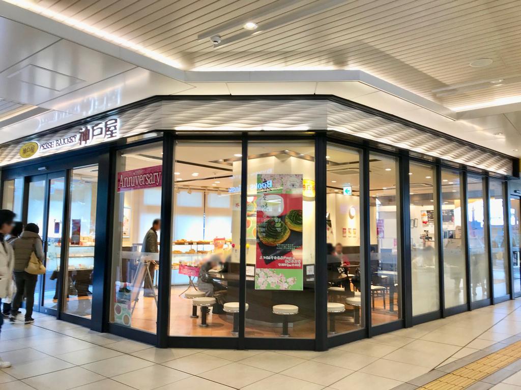 JR環状線・森ノ宮駅の神戸屋