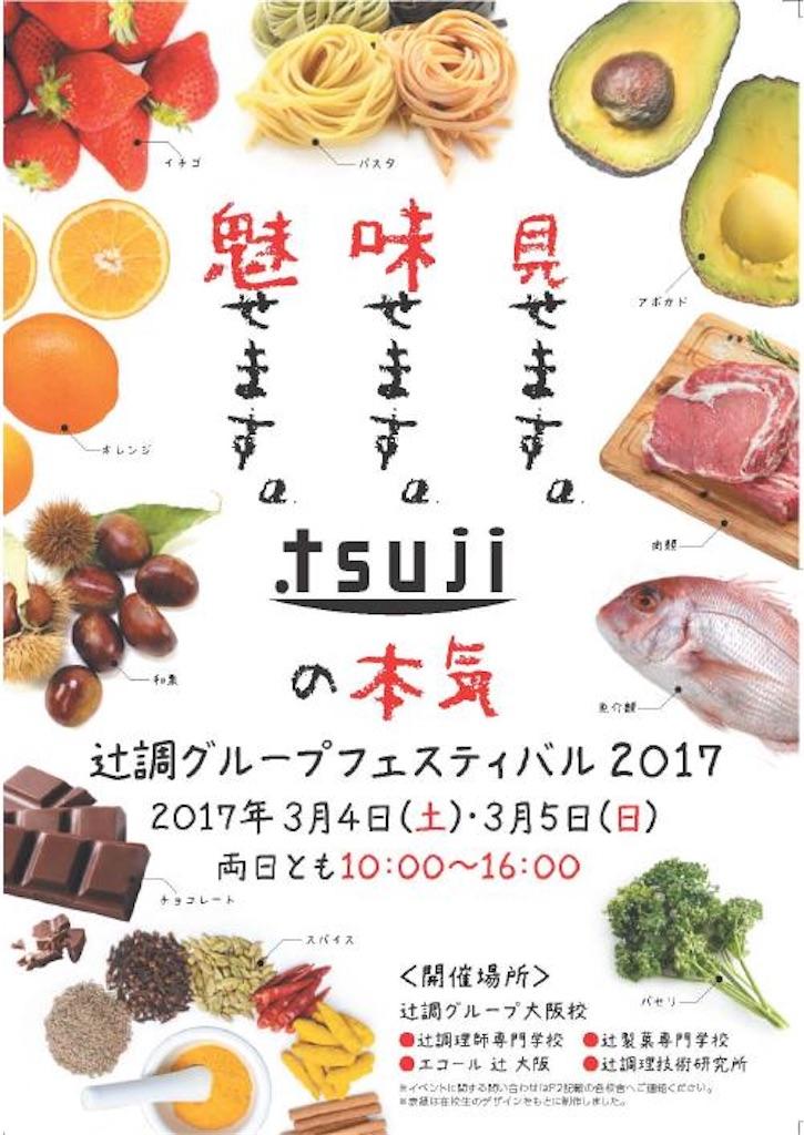f:id:kpeipei:20170311044910j:plain
