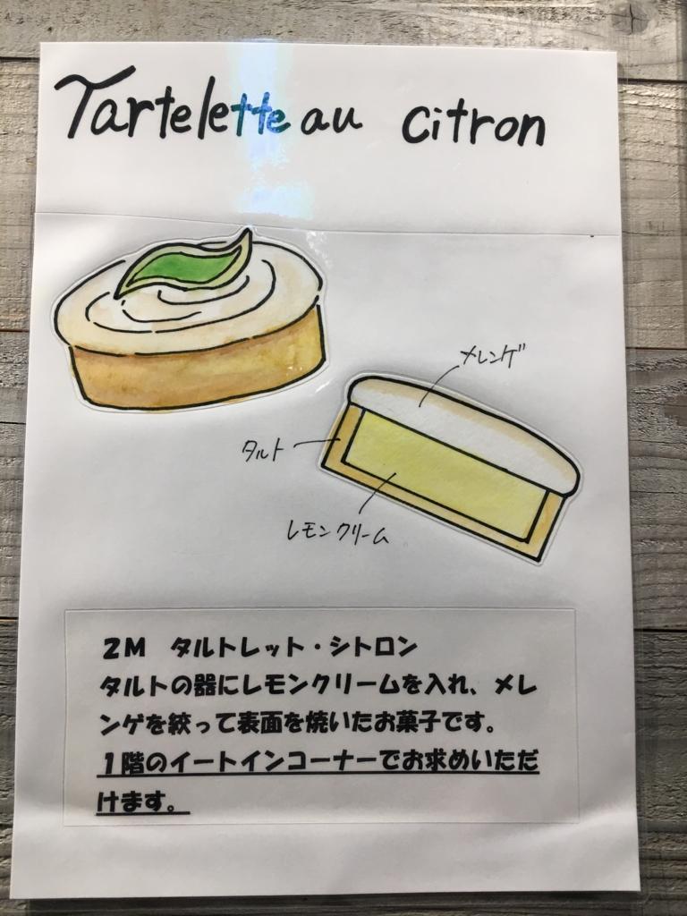 f:id:kpeipei:20170315184937j:plain